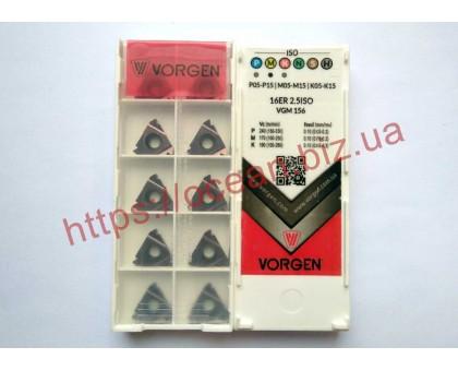Твердосплавная пластина резьбовая 16ER 2.5ISO VGM156 для наружной резьбы VORGEN