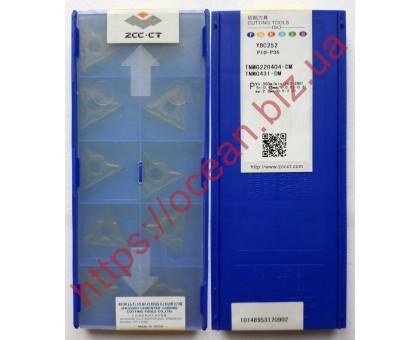 Твердосплавная пластина токарная TNMG 220404-DM YBC252 ZCC-CT
