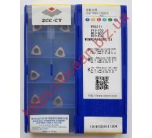 Твердосплавная пластина для сверла WCMX 040208R-53 YBG201
