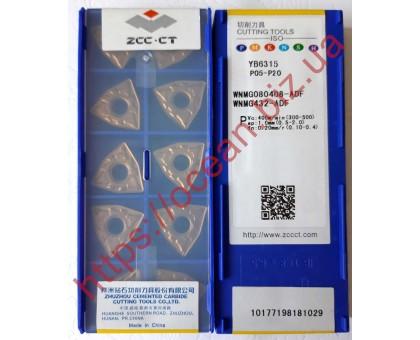 Твердосплавная пластина токарная WNMG 080408-ADF YB6315 ZCC-CT