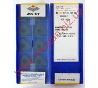 Твердосплавная пластина токарная WNMG 080412-DR YBD102 ZCC-CT